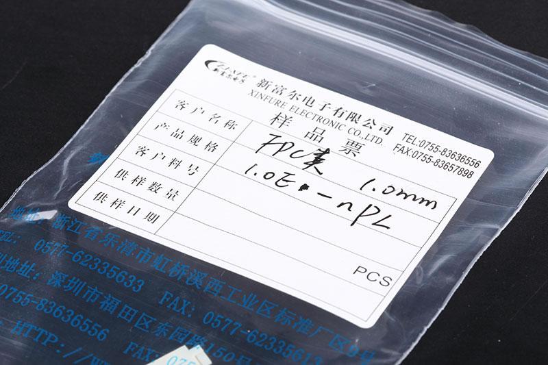 FPC1.0mm1.0E-npl