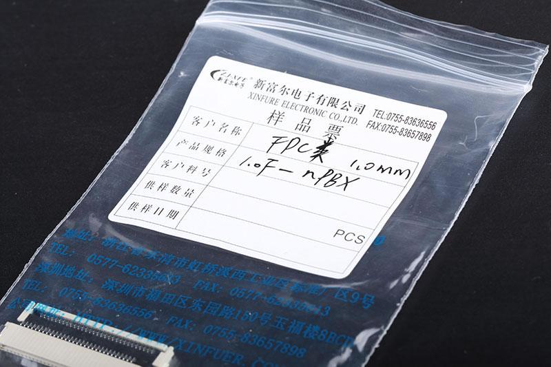 FPC1.0mm1.0F-npbx
