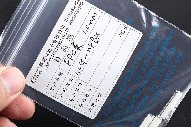 FPC-1.0mm1.0G-npbx