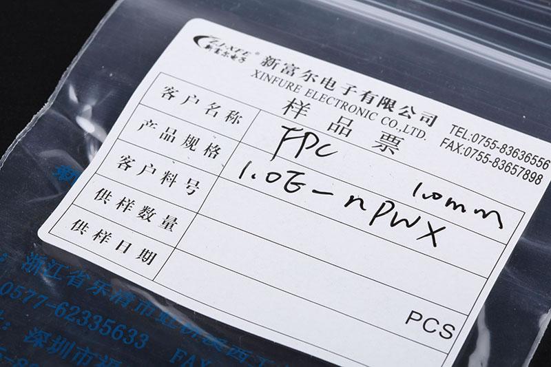 FPC1.0mm1.0E-npwx