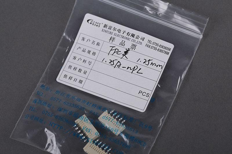 FPC1.25mm1.25A-npl